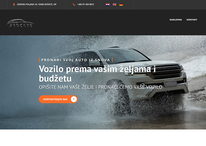PROCARS web page